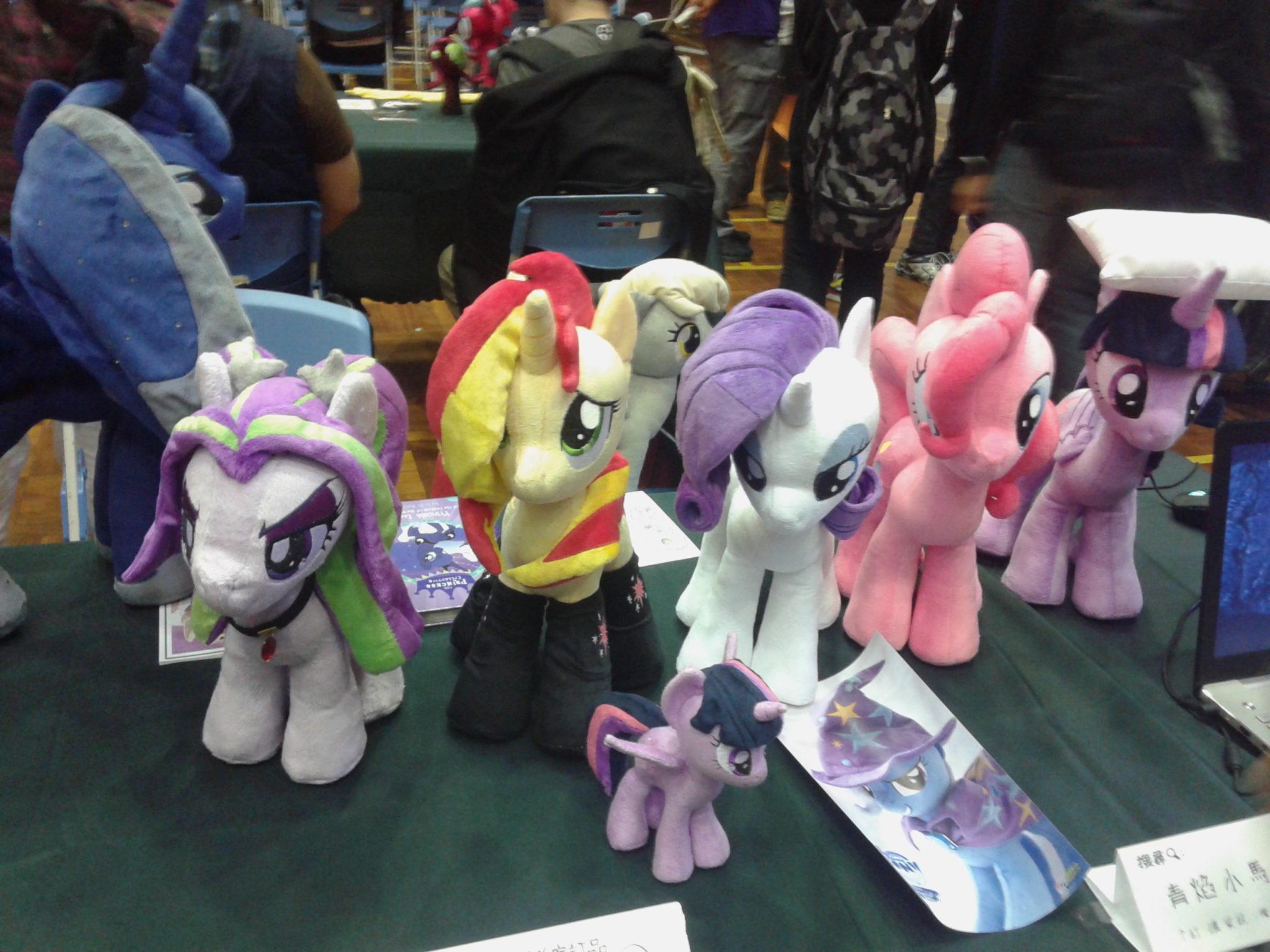 Plastic paardje